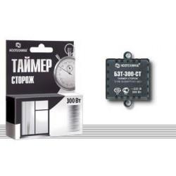 Таймер выключения БЗТ-300-СТ