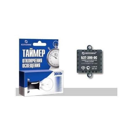 Таймер выключения БЗТ-300-ОС