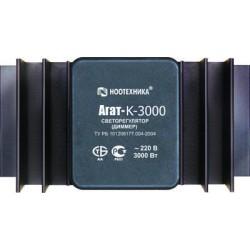АГАТ К-3000 (кнопочный)