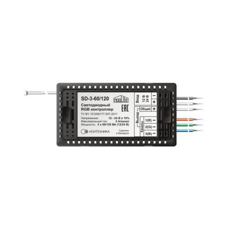 Контроллер SD-3-60/120 для LED и RGB-лент