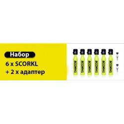Набор 6 х Scorkl + 2 х адаптера