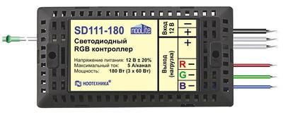 Силовой блок SD111-180 дистанционного выключателя света Noolite, Ноотехника