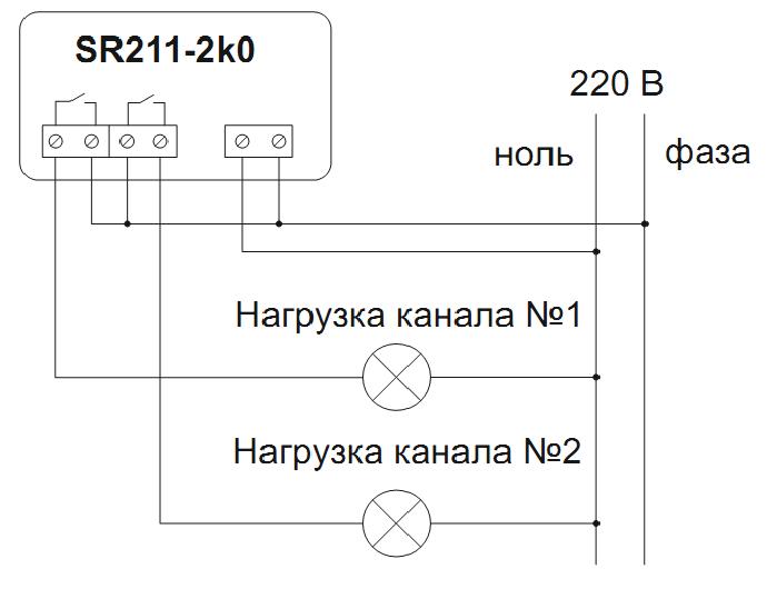 Подключение силового блока Noolite SR211-2k0 Ноотехника
