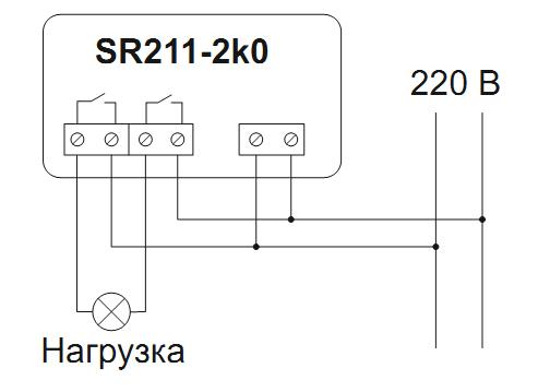 Подключение силового блока Noolite SR211-2k0 1 Ноотехника