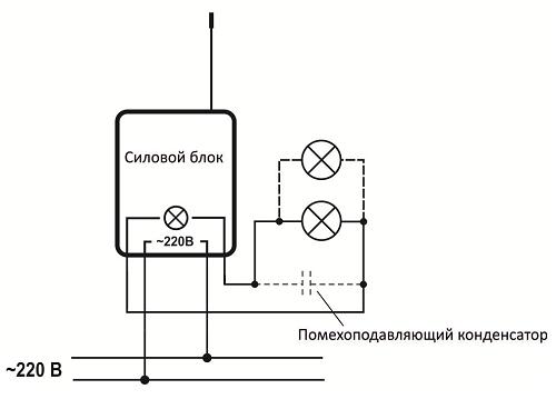 Подключение силового блока Noolite 5000Вт Ноотехника
