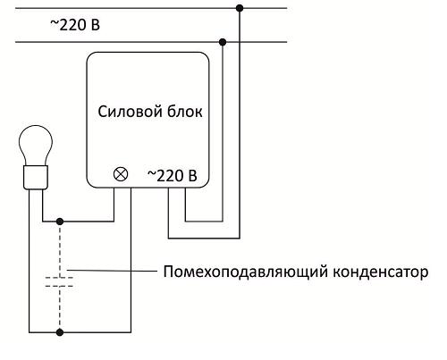 Подключение силового блока Noolite 300Вт Ноотехника