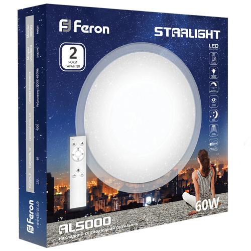 Упаковка Feron AL5000 STARLIGHT 60W