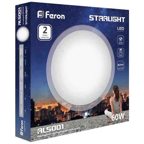 Упаковка Feron AL5001 STARLIGHT 60W