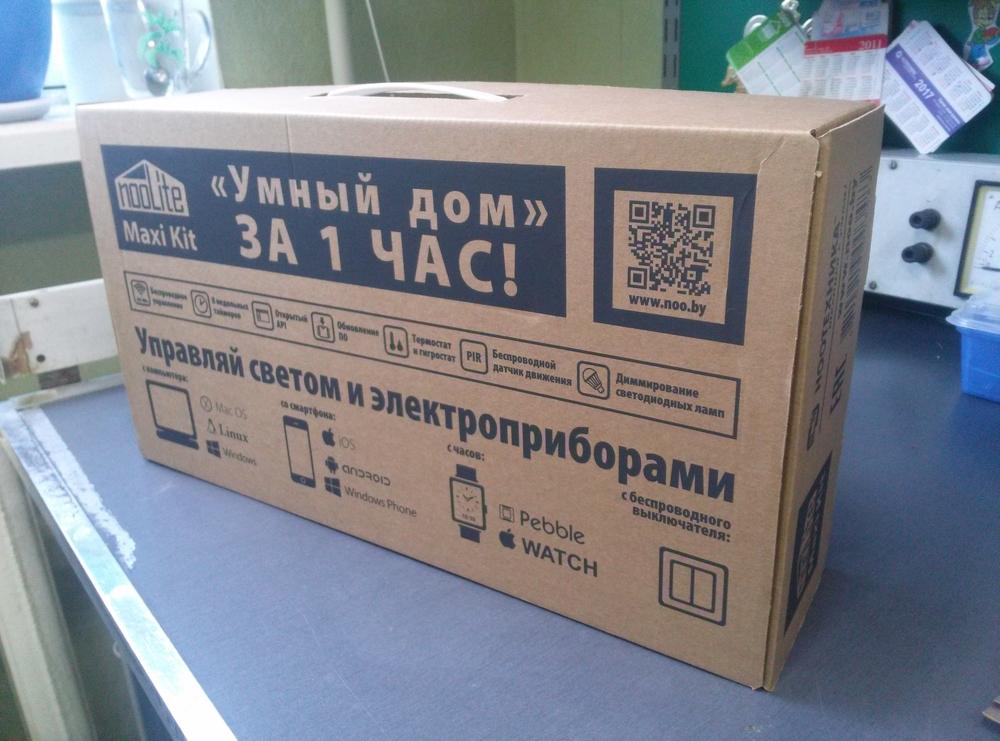 Ноотехника Набор Mini Kit